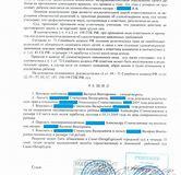 Лишение прав в суде за езду нетрезвом виде