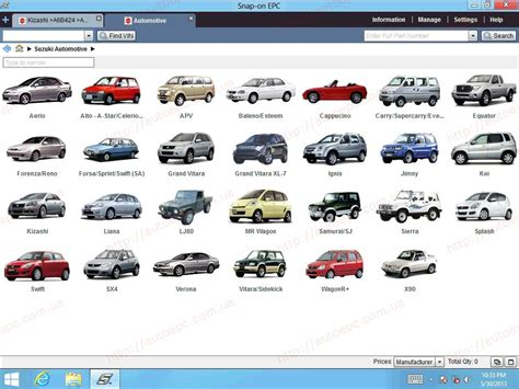 Suzuki Cars Parts by Suzuki Worldwide Epc5 2013 Spare Parts Catalog