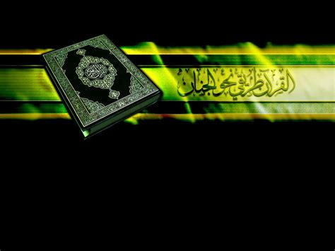 quran power point backgrounds quran  power point