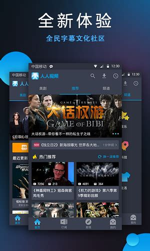 人人视频tv版下载|人人视频tv版apk下载V3.9.2 - 优游网