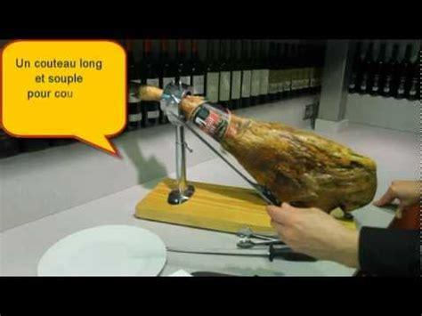 comment couper un jambon pata negra comment couper un jambon espagnol en tranches 1 6 pata negra bellota ou serrano
