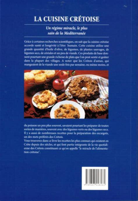 la cuisine crétoise 265 recettes