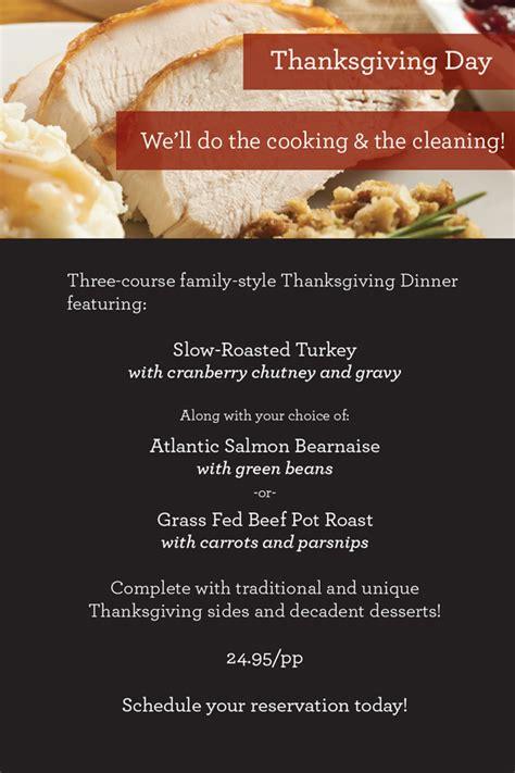 fargo moorhead restaurants open on thanksgiving fargo