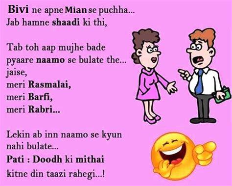 funny image jokes wife asked husband ktawacom ayo ketawa