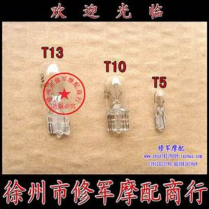 Motorcycle Fork T5 T10 T13 Interface Line Lights Light Bulb Instrument Gear Indicator Lamp On