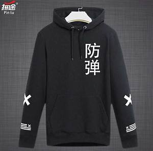 Online get cheap chinese letters sweatshirt aliexpress for Chinese letter hoodie