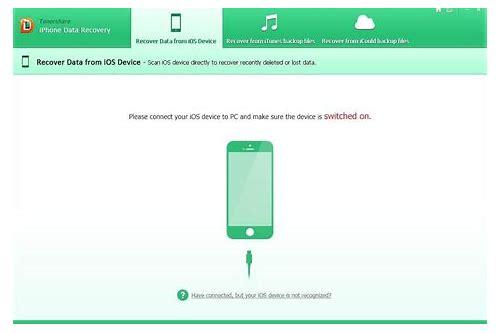 baixar lagu gratis ios 8 iphone 4