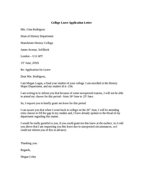 leave application letter to college leave application