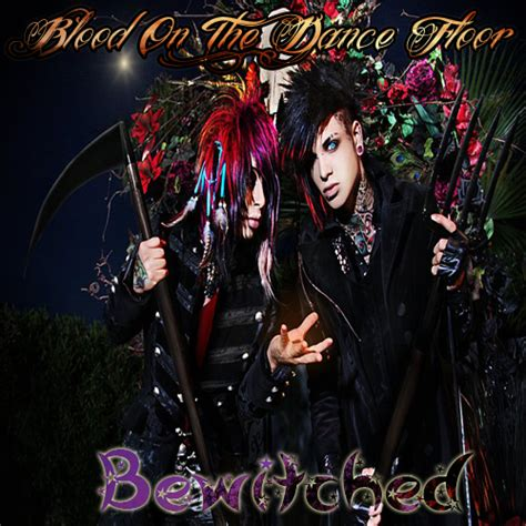 botdf bewitched release 6 1 11
