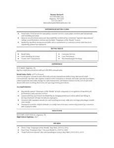 sle clerk resume sle resume retail clerk