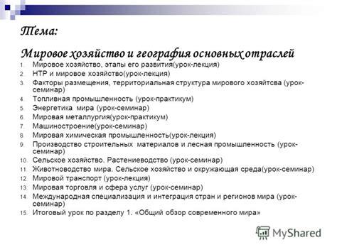 Оглавление к читателю от редакционной коллегии. об