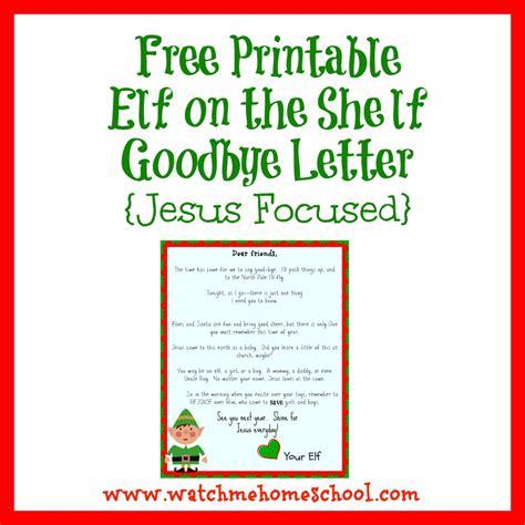 helpful elf   shelf goodbye letters