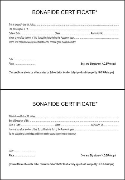 sample bonafide certificate  opening bank account