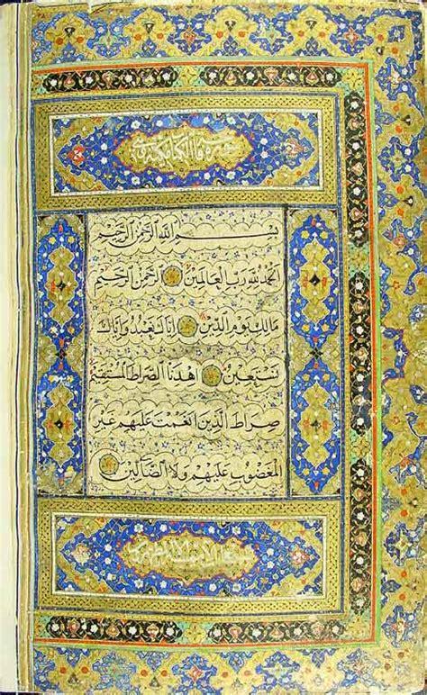 Quran dengan terjemahan bahasa inggris dan waktu sholat. SamPaiKaN DaRiKu WaLaU SaTu aYaT: Sejarah Musyhaf Al-Quran ...