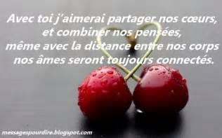 sms d amour 2017 sms d amour message des belles phrases