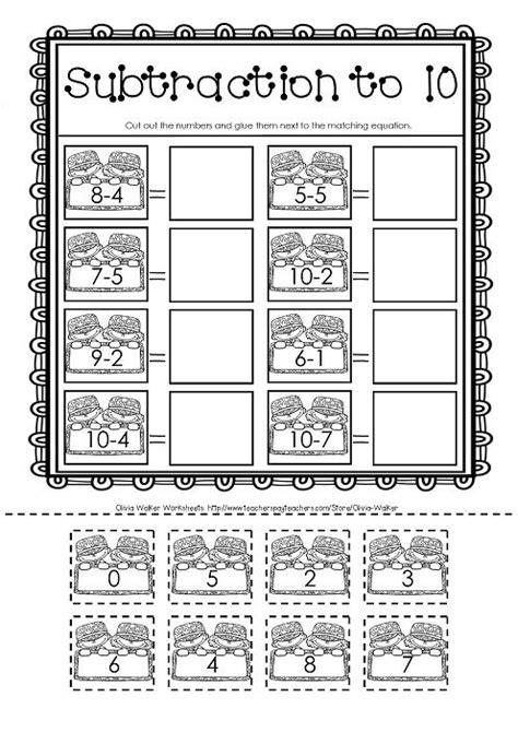 printable cut  paste worksheets   grade