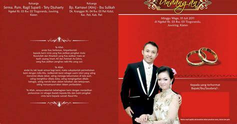 merah maroon solusi cetak undangan souvenir termurah disolo ahsancomp design gratis ulem