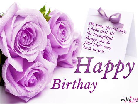 Share an animated birthday ecard or a cute and funny ecard with your family and friends, it's easy. Poetry and Worldwide Wishes: Happy Birthday Greeting Cards for Friends with Quotes