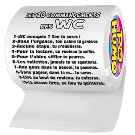 10 commandements dans divers achetez au meilleur prix avec webmarchand publicit 233