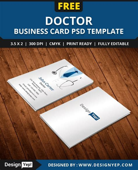 doctor business card template psd  business
