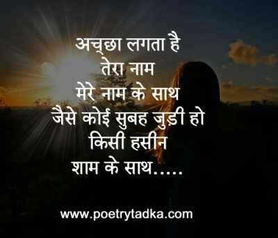 ehsaan faramosh quotes in hindi