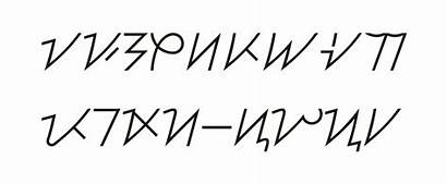 Script Hanunoo Sample Hanunuo Svg Wikipedia Wikimedia