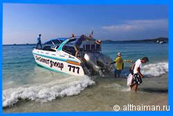 Fast Boat Phuket To Koh Samui by How To Get Koh Samet By Ferry Speed Boat Timetable