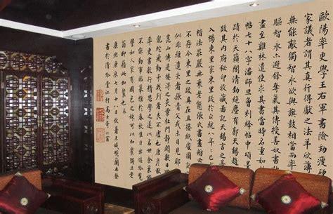 Tapisserie Sur Mesure by Tapisserie Asiatique Sur Mesure Papier Peint Chinois
