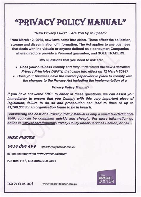 privacy policy  pps register