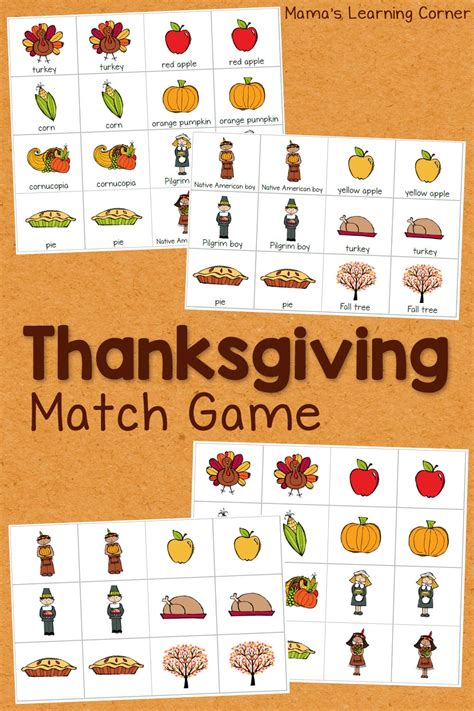 matching game thanksgiving match mamas learning corner