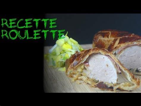 marmiton recette cuisine filet mignon filet mignon en croûte recette facile en vidéo