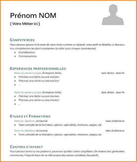 Modele Cv Recent by Modele Cv Recent Creation Cv Gratuit Aikidobeaujolais