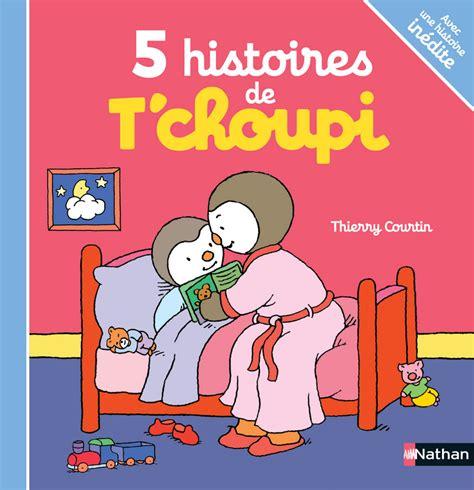 tchoupi va au pot raconte moi une histoire 5 histoires de tchoupi