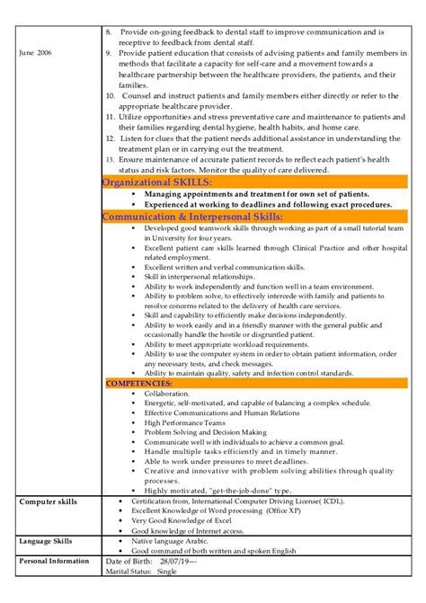 Resume Of A Dentist From India by Cv Dentist