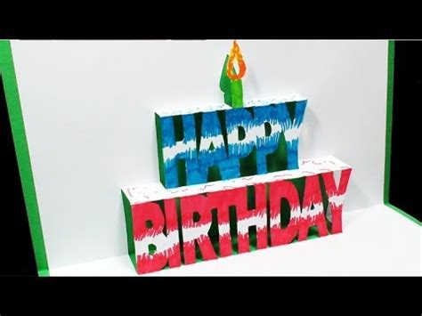 birthday pop  card  template