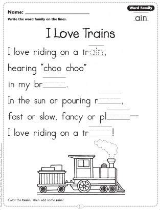 love trains word family ain word family poetry page