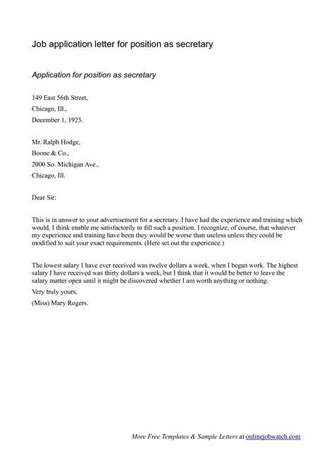 applicant letter  interest job