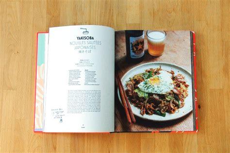 livre de cuisine suisse les recettes culte 7h09