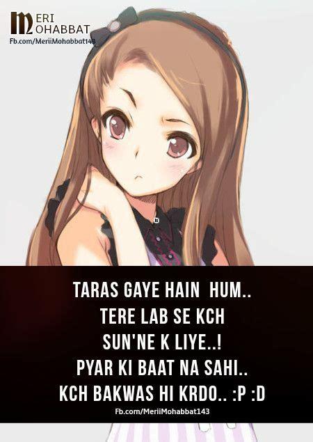 shayari sher  shayari crazy girl quotes jokes quotes