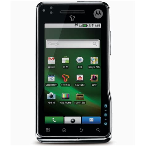 motorola android motorola s motoroi the next android phone
