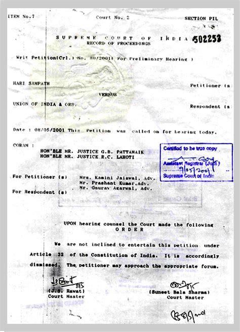 kamini jaiswal sathya sai baba deceptions exposed
