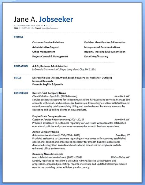 customer service resume consists  main points