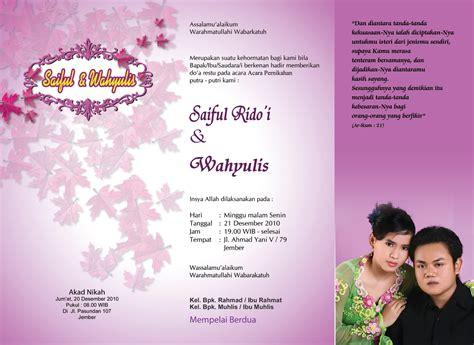 contoh undangan pernikahan kumpulan desain undangan