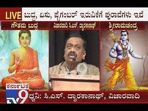 'There is no Proof of Lord Rama Birth': CS Dwarkanath made ...