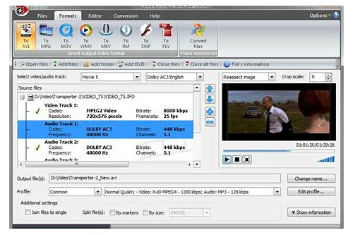 dvd soft video converter download
