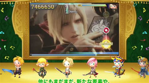 tgs13 square enix level up video games blog