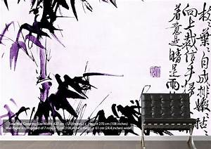 Chinese Bamboo Modern Lilac Wallpaper Printed Wall Paper