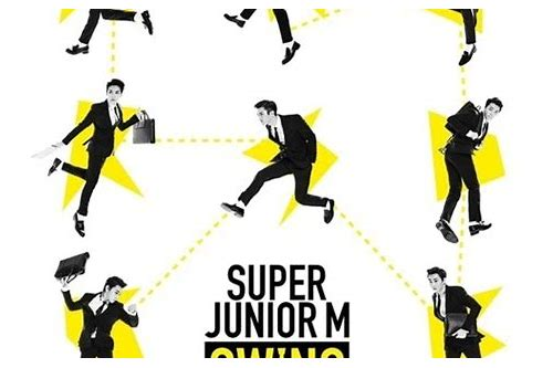 descargar gratuita swing super junior m