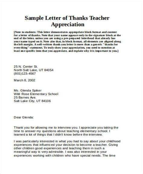 letter examples    examples