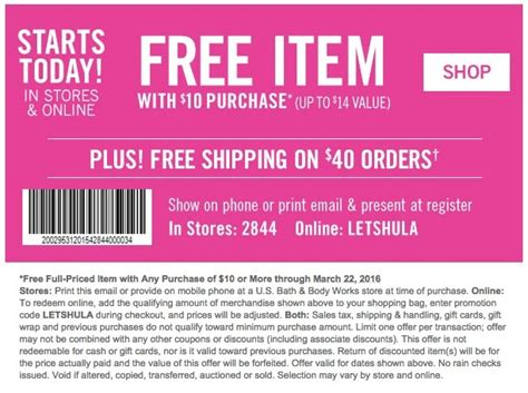 bath  body works  item  coupon  march
